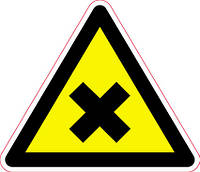 Наклейка: Вредные для здоровья вещества 150х130