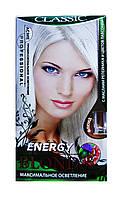 Осветлитель для волос Acme Color Energy Blond Classic с флюидом