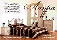 Кровать металлическая двуспальная Лаура 1600х1900/2000 мм, Металлик / бордо / черная медь / черное золото / белый бархат
