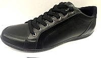 Туфли спортивные мужские из кожи и замши Uk0315