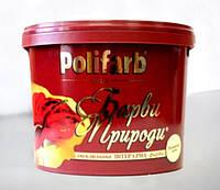 Барви природи 4,2 кг Радість ранку, інтер'єру єрна фарба Polifarb
