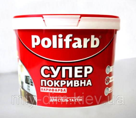 Акрилюкс/ Акрифарба  водоем. 14 кг