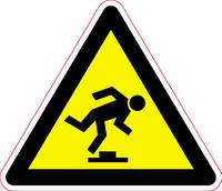 Наклейка: Осторожно. Малозаметное препятствие 150х130