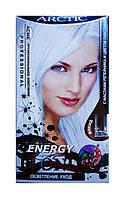 Осветлитель для волос Acme Professional Energy Blond Arctic  с флюидом