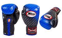 Перчатки боксерские кожаные на шнуровке - Twins синие