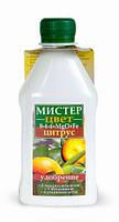 Удобрения для лимонов и других цитрусовых Мистер Цвет
