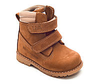 Демисезонные ботинки для мальчиков и девочек. Tutubi. Турция.