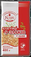 Хлопья 9 злаков и лен ТМ Козуб Продукт 400г 910349