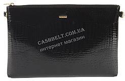 Женская кожаная сумочка клатч H. VERDE art. 2576-В61