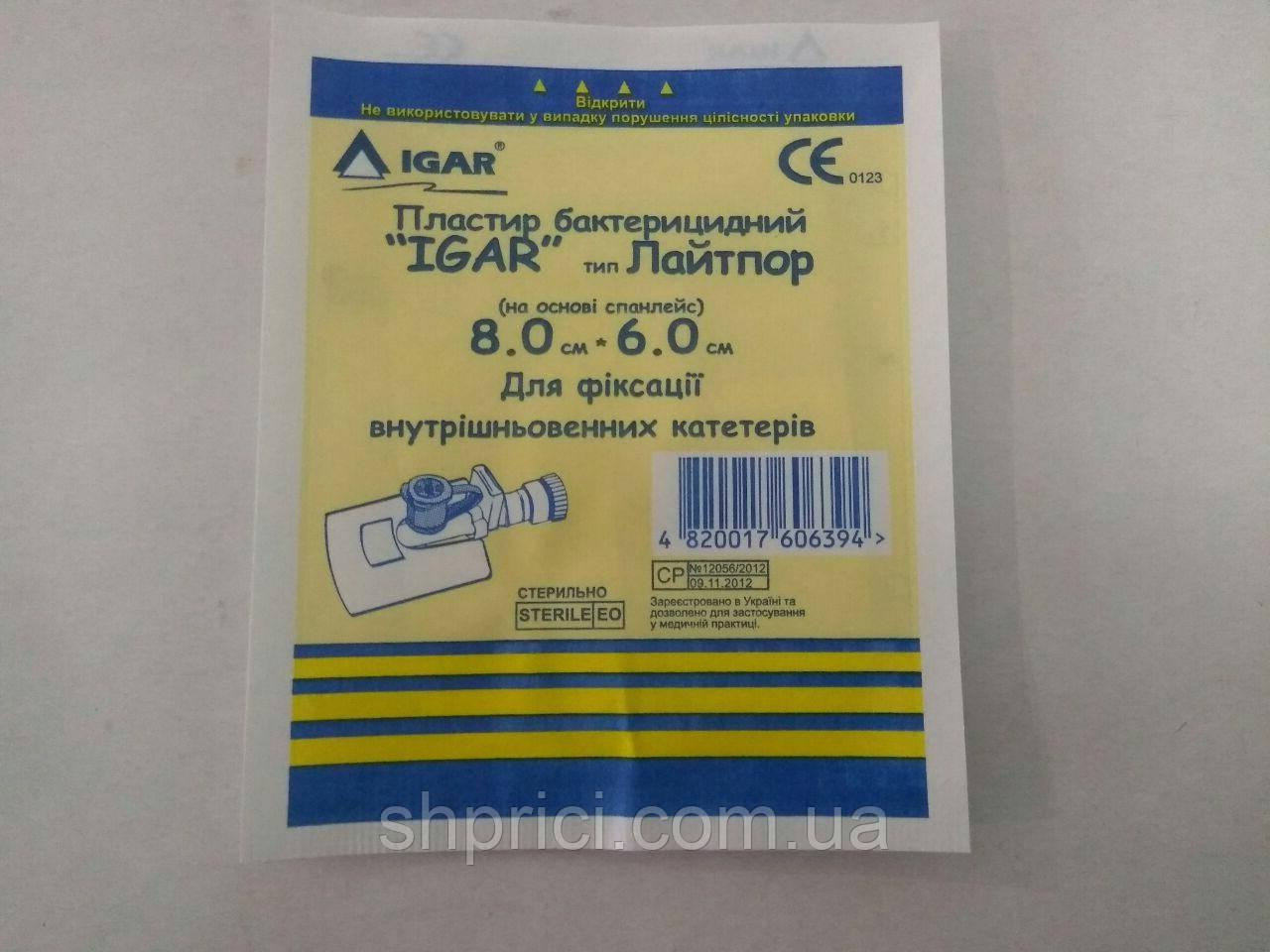 Пластырь для катетера бактерицидный 8*6 см Лайтпор / ИГАР