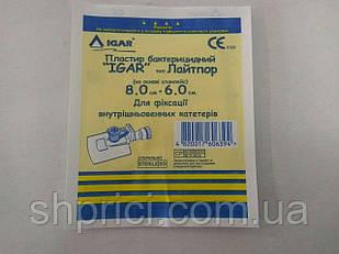 Пластырь для катетера бактерицидный 8*6 см Лайтпор/ ИГАР