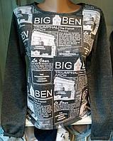 Батник демисезонный коттоновый женский Big Ben
