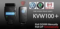 Система автом закрывания окон автомобиля KVW100 для Volkswagen