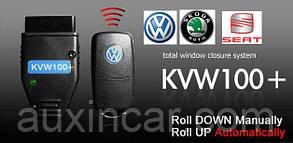 Система автоматизованої закривання вікон автомобіля KVW100 для Volkswagen