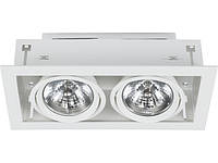DOWNLIGHT II WHITE