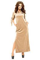 Платье, 031 ОМ, фото 1