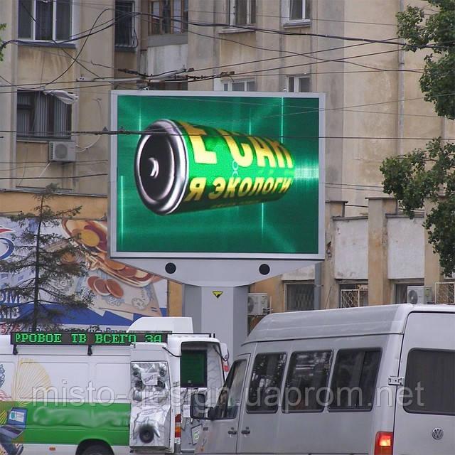 Светодиодные экраны, светодиодные дисплеи