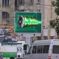 Светодиодные экраны, светодиодные дисплеи, фото 1