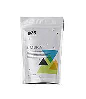 Кофе Umbra в зернах свежеобжаренный 1кг