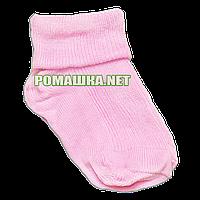 Детские тонкие носки р. 56-62 для новорожденного 95% хлопок 5% эластен ТМ Ромашка 3196 Розовый