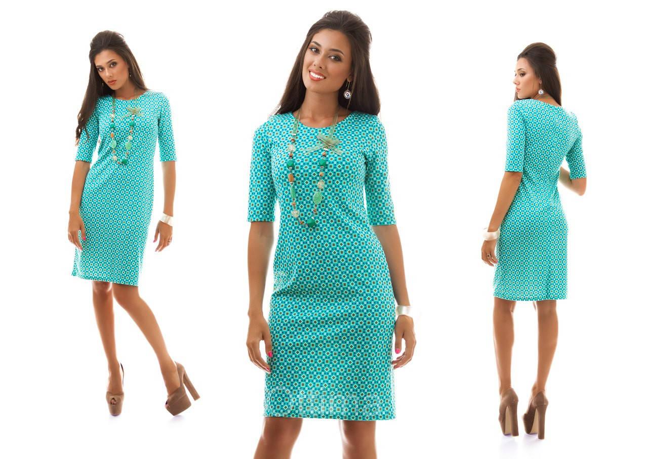 Куплю платье осенне-весеннее