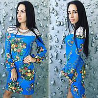 Женское стильное платье от производителя
