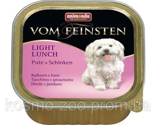 Консервы (влажный корм) для собак Вом Фенштейн (Vom Feinsten) индейка с ветчиной 150гр