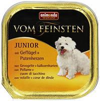 Консервы (влажный корм) для щенков Вом Фенштейн (Vom Feinsten Junior) птица и печень индейки 150гр