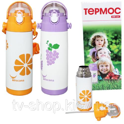 Термос детский с трубочкой Toscana 500 ml Виноград\Апельсин