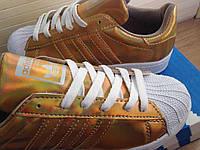 Женские кроссовки Adidas Superstar золотые