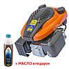 Двигатель бензиновый Sadko GE-200V Pro