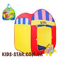 Детская палатка 105х90х85 (M 1421)