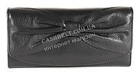 Шкіряний чорний акуратний жіночий гаманець з бантом SALFEITE art. 12194, фото 1