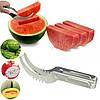 Нож для чистки и нарезки арбуза
