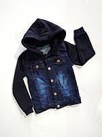 Джинсовая куртка на мальчика 7,8,9,10,11,12 лет!