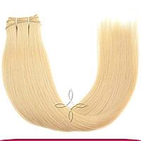 Натуральные славянские волосы на трессе 45-50 см 100 грамм, Блонд №613