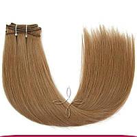 Натуральные Славянские Волосы на Трессе 55-60 см 100 грамм, Русый №08