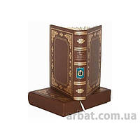 Исторические книги  Книга 0302002034 «Сказание о населенных местностях Киевской губернии» кожа