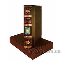 Исторические книги  Книга 0302002033 «Сказание о населенных местностях Киевской губернии» кожа
