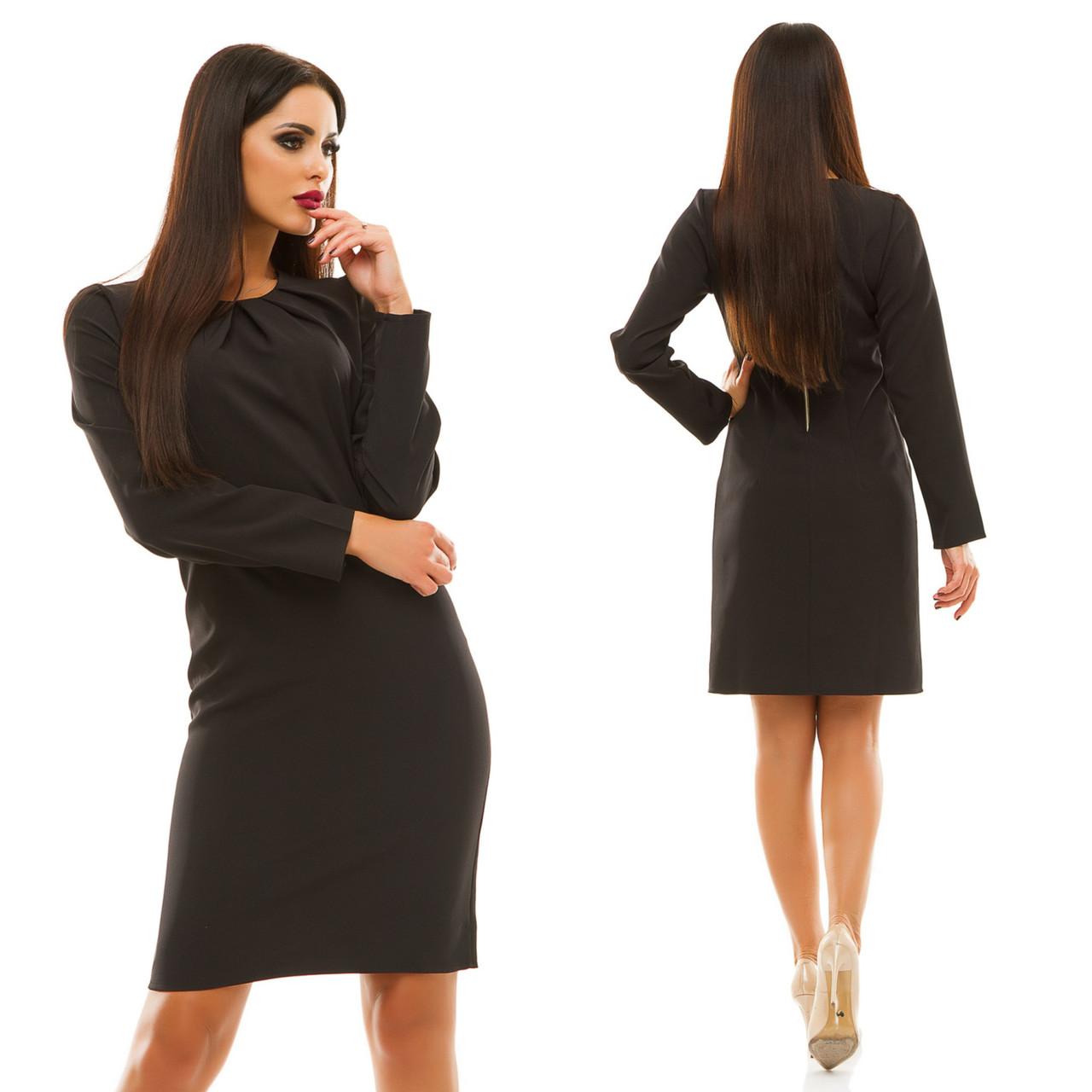 Платье с длинным рукавом купить