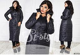 Пальто женское плащевка на синтепоне,48+,ST Style
