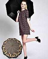 Зонт Вечерний Лондон Антишторм