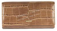 Классический женский кошелек песочного цвета под кожу рептилии COSSROLL art.E30-5242-3