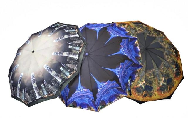 куплю зонт
