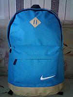 городской рюкзак Nike с кожаным дном бирюза- бежевый