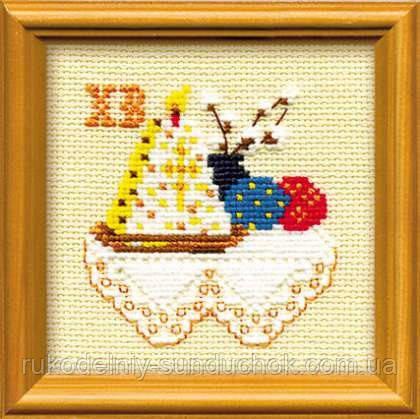 Набор для вышивания крестом «Кулич с вербой» (822), Риолис