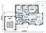 Дом № 1,14, фото 2
