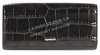 Классический женский кошелек черного цвета под кожу рептилии COSSROLL art.E30-5242-2