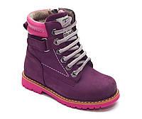 Демисезонные ботинки для девочек. Tutubi. Турция.