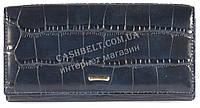 Классический женский кошелек синего цвета под кожу рептилии COSSROLL art.E30-5242-7